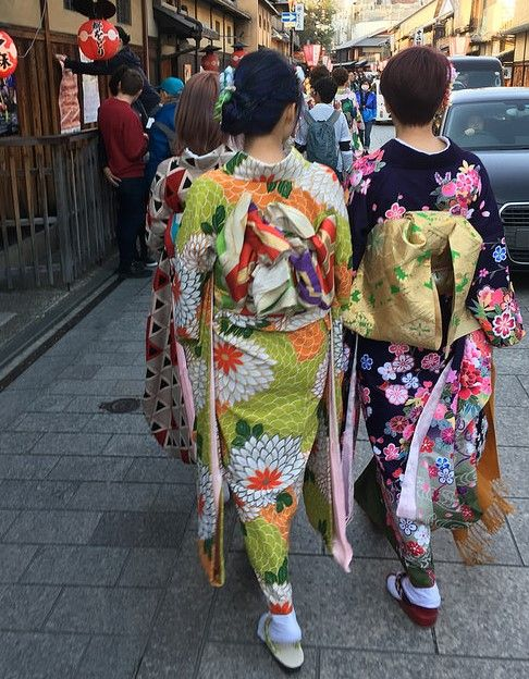 Femmes en costume traditionnel, Kyoto