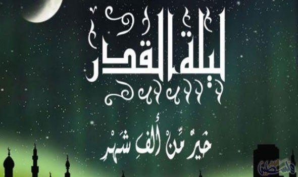 أفضل دعاء في ليلة القدر وكيفية الفوز بها Ramadan Neon Signs Quran