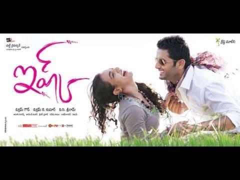 Ishq Full Movie - Nitin,Nitya Menon Ishq Full Length Telugu Movie - http://videos.artpimp.biz/movies/ishq-full-movie-nitinnitya-menon-ishq-full-length-telugu-movie/