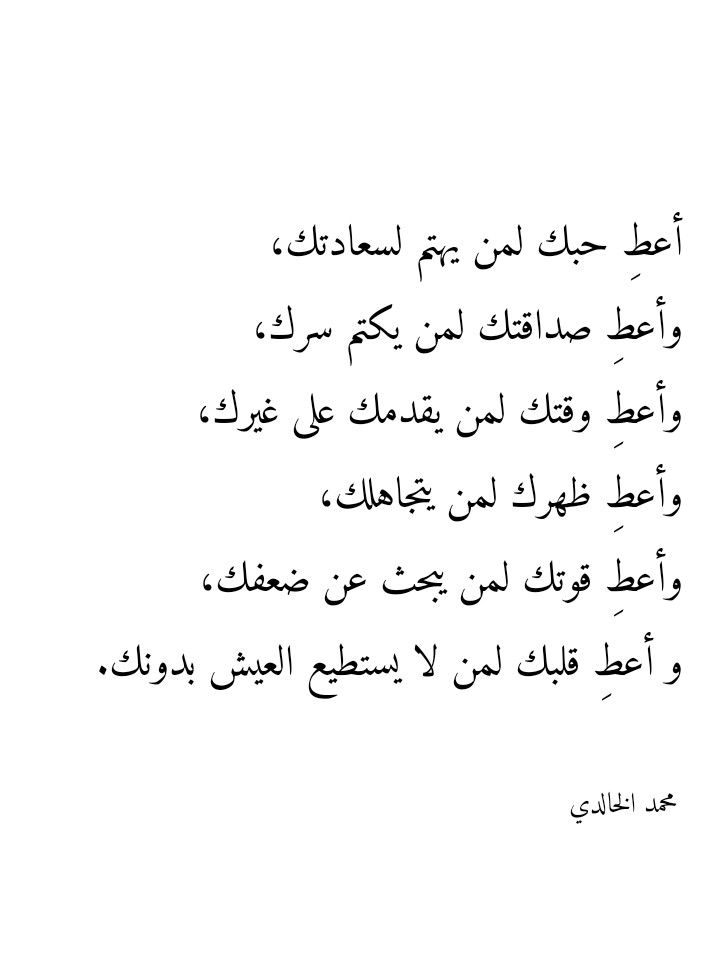 Pin By Ibti Ssam On كلام اعجبني Arabic Quotes Bob Marley Quotes
