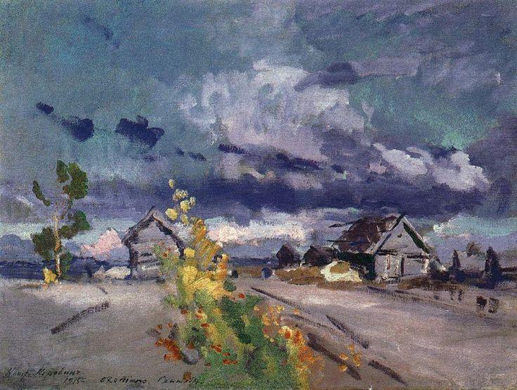 Охотино. Сентябрь. 1915. Коровин Константин Алексеевич (1861-1939)