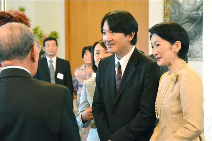 Prince Akishino, the youngest son of Emperor Akihito, and his wife Princess Kiko are currently on a state visit to Brazil. The visit is to mark the 120th anniversary of the countries' diplomatic ties.