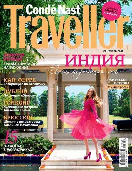 Влада Рослякова для Traveller Russia September 2012