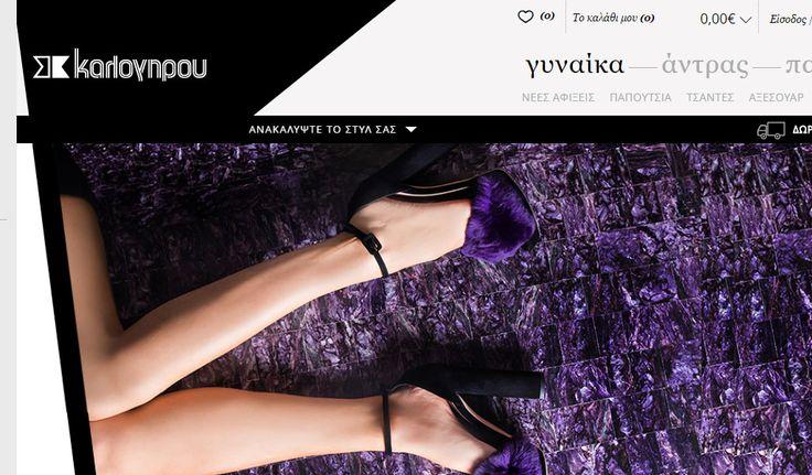 Kalogirou - Παπούτσια | Online Καταστήματα - Webfly