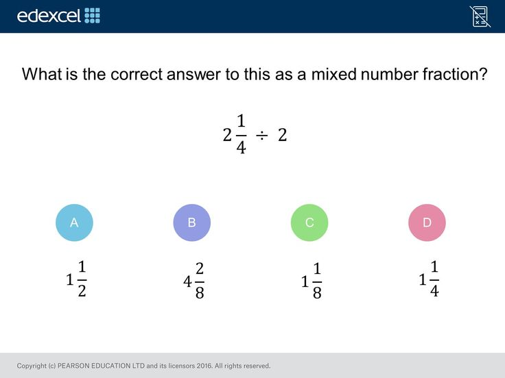 Dividing Fractions (Foundation/Higher): GCSE Maths Question of the Week on Mr Barton Maths
