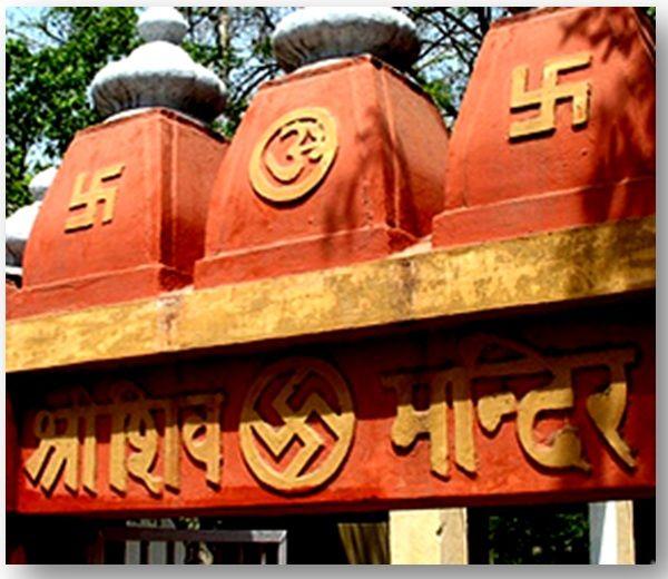 Hindu Temple Swastikas
