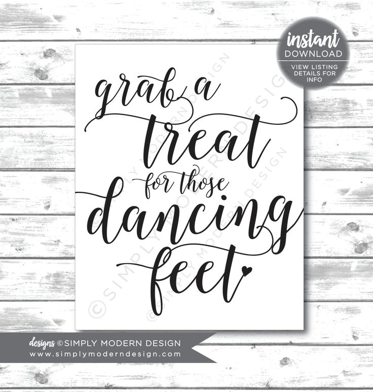 flip flop basket, dancing shoes, wedding flip flops, treat for your feet, wedding sign, wedding signage, instant download, printable by SimplyModernDesignx on Etsy