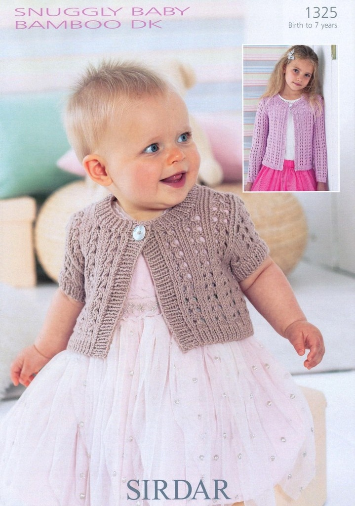 Cute cardigan!  Pattern $5.95 ; includes sizes for babies and young children.  Shower/birthday/Christmas gift??