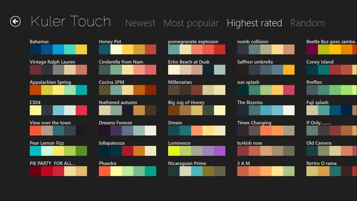 Good Colour Schemes Google Search Ideas Pinterest