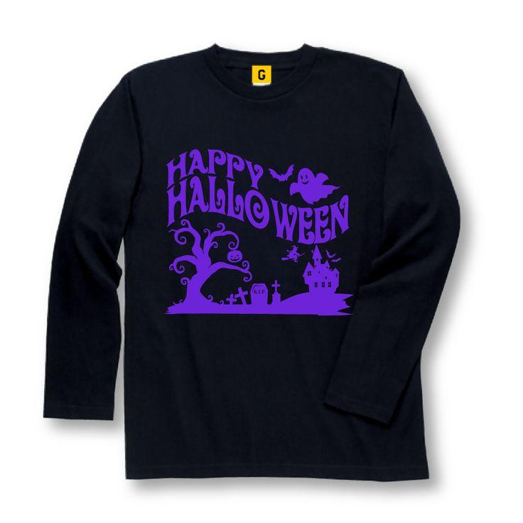 ハロウィン 衣装 コスプレ ★長袖★Happy HalloweenTシャツA (Tree)【コスプレ コスチューム 仮装 衣装 子供 誕生日 プレゼント お祝い キッズ Tシャツ ベビー 親子ペア メンズ レディース GIFTEE】 02P28Sep16