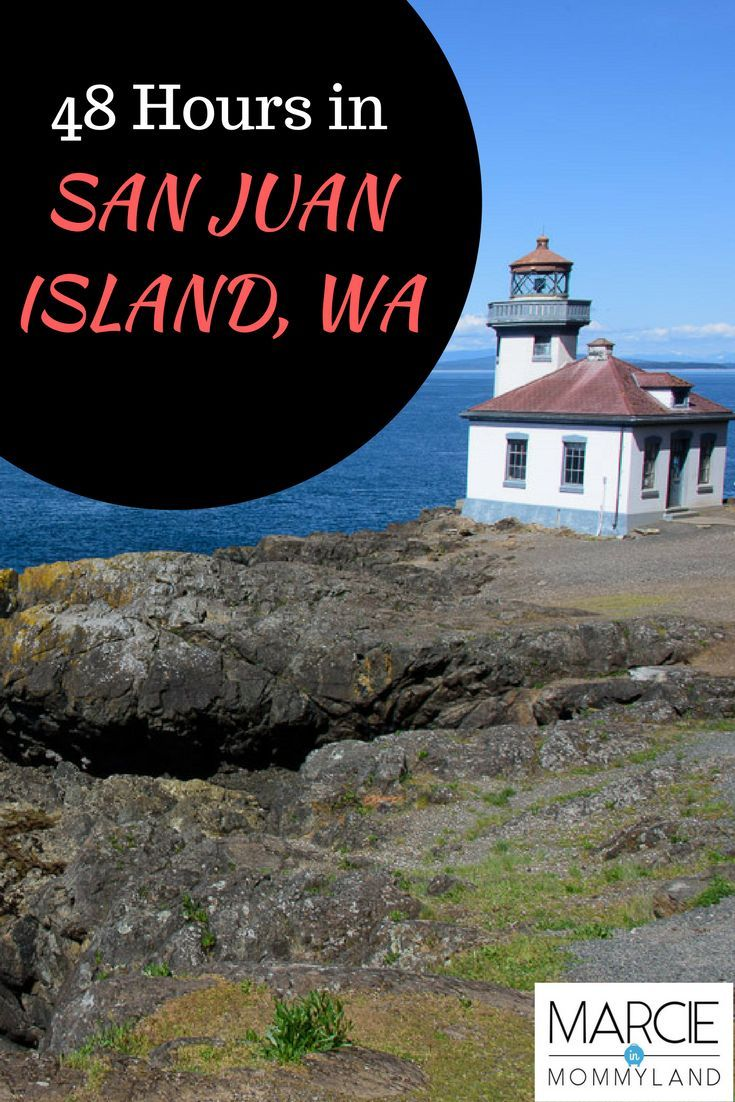 Looking for a family weekend getaway near Seattle? Just a few hours from Seattle, San Juan Island is an easy weekend trip for families with children who enjoy beaches, parks, whale watching and scenic views. Click to read more or pin to save for later. www.marcieinmommyland.com #pnw #travelwithkids
