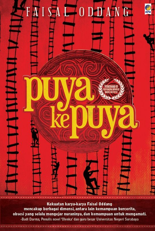 Puya ke Puya by Faisal Oddang. Published on 5 October 2015!