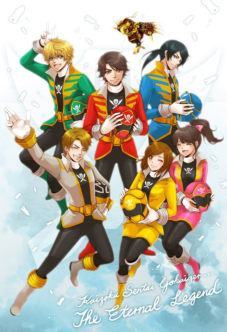 another awesome drawing of the kaizoku sentai gokaiger in anime form