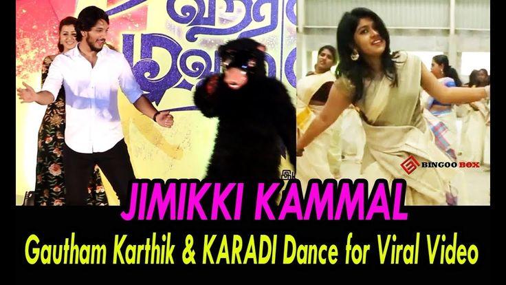 "Gautham Karthik & கரடி Dance for ""Jimiki kammal"" in HaraHaraMahadevaki AudioLaunch - BingooBoxHara Hara Mahadevaki is an upcoming Indian Tamil language comedy film written and directed by Santhosh P Jayakumar and Produced By Thangam Cinemas. s... Check more at http://tamil.swengen.com/gautham-karthik-%e0%ae%95%e0%ae%b0%e0%ae%9f%e0%ae%bf-dance-for-jimiki-kammal-in-haraharamahadevaki-audiolaunch-bingoobox/"
