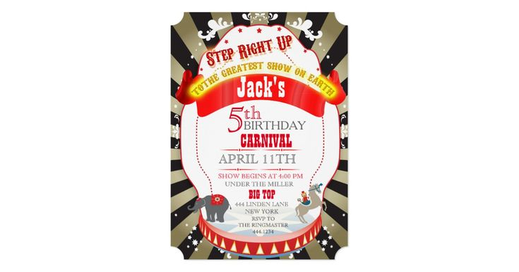 Vintage Circus Carnival Birthday Invitations