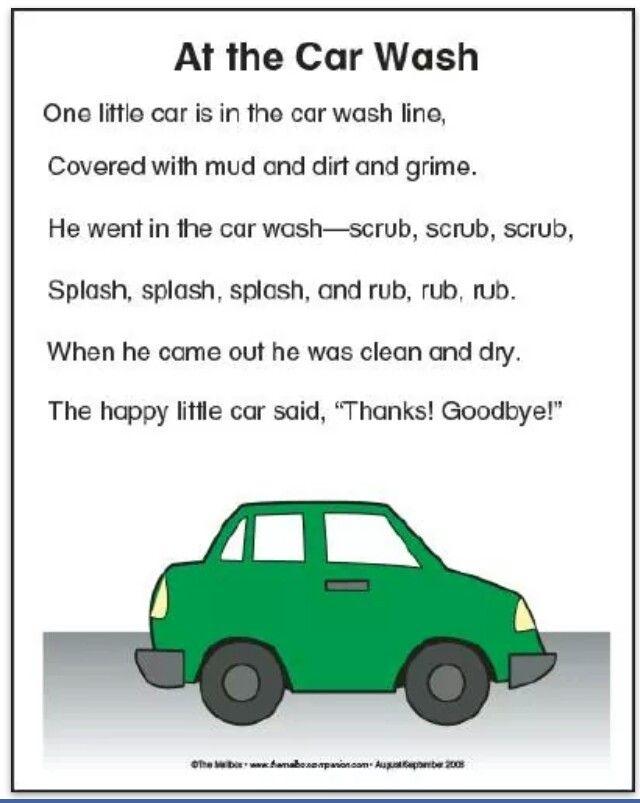 car wash song poem