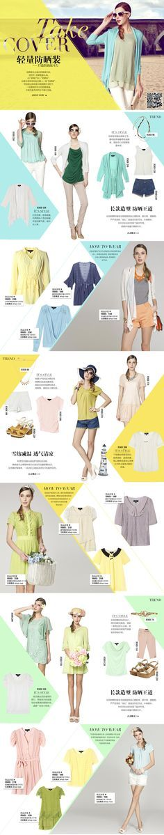 A nice layout advertising a clothing line, has a nice soft color design to it.  It also has a nice flow from one page to another with the shape and angles of the colors, leading the eye down and to the next page.