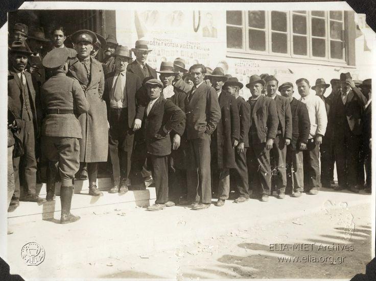 Αθήνα 11 Φεβρουαρίου 1934. Εκλογικό τμήμα ανδρών. (ΦΑ L308.61)