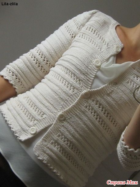Kim Hargreaves Knitting Pattern Books : 1000+ images about Jackets to make on Pinterest Cable ...