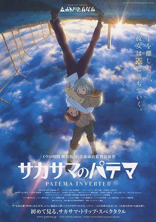 -Patema Inverted- I really love this movie!
