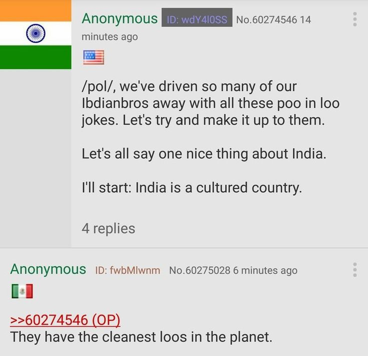 India isn't so bad | 4chan/lol | Pinterest | Isn and India Funnyjunk