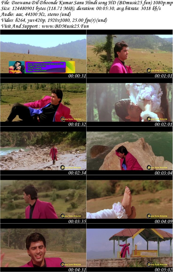 Deewana Dil Dhoonde By Kumar Sanu Hindi Old Video Song Full HD Download - https://fullmoviesonline.bid/deewana-dil-dhoonde-by-kumar-sanu-hindi-old-video-song-full-hd-download