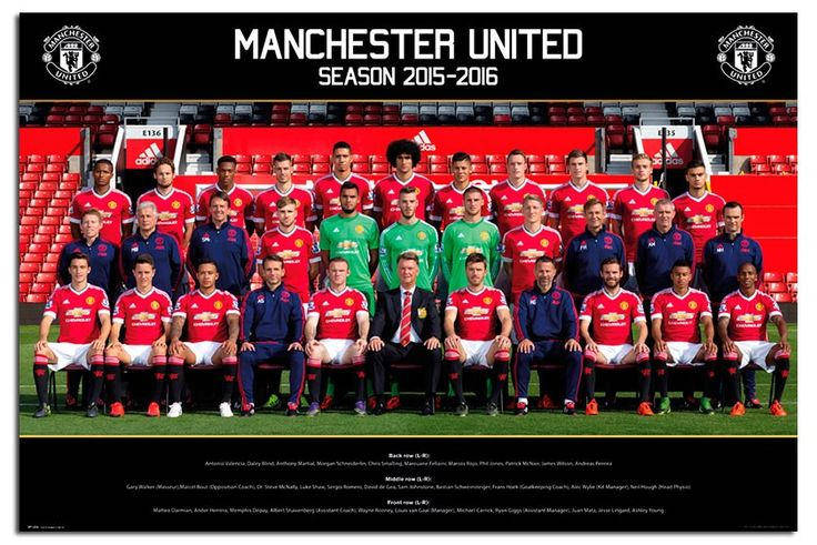 Manchester United 2015 / 16 Team Photo Poster