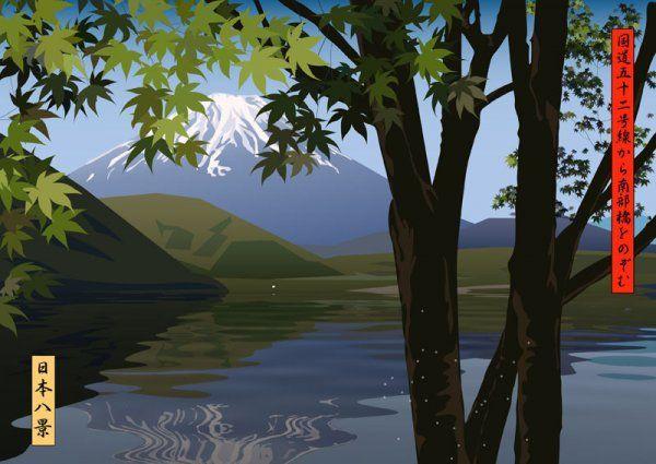 View of Lake Kawaguchi - Julian Opie