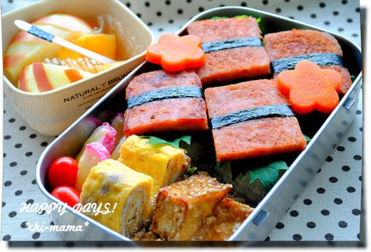 Spam musubi (onigiri) bento for a hungry teenager. - could probably be made with fried tofu instead of spam for vegetarians!
