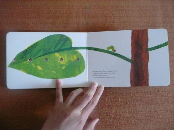 Иллюстрация 19 из 31 для Очень голодная гусеница - Эрик Карл   Лабиринт - книги. Источник: КалинаМалина
