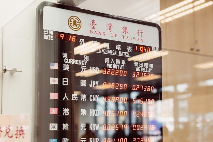台湾に旅行に行って必ずしなければならない事は両替ですよね。そして、なるべくお得に両替したいですよね。私もいつも為替には悩まされてます。私の知ってる限りの情報を提供したいと思います。台湾の物価を考えてどのくらいの金額を両替すれば良いのか?滞在