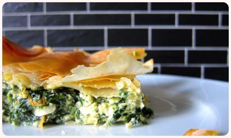 Phyllo Spinach Tart