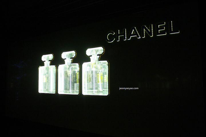 Chanel Cristmas windows in Harrods, London visual merchandising