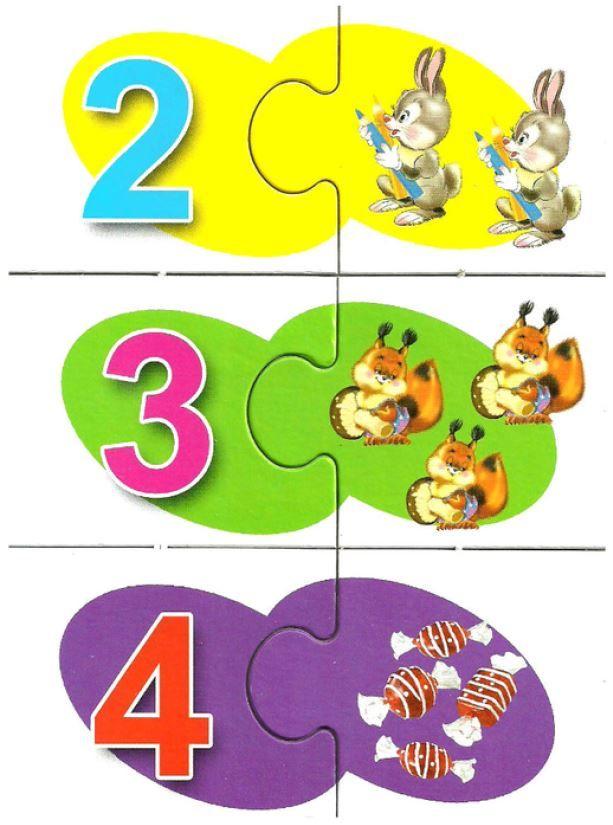 puzzle_numeros (1)