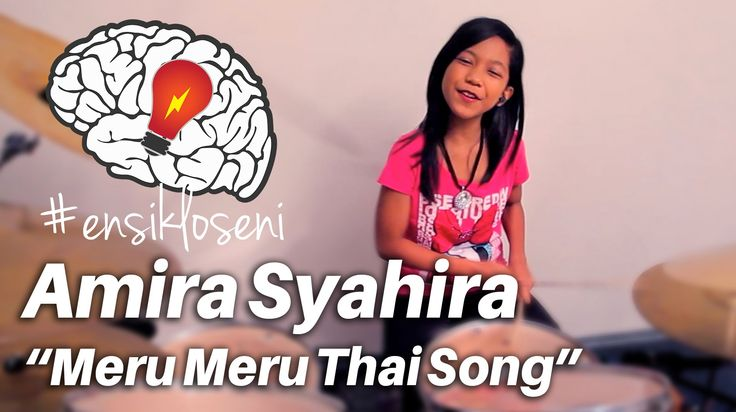 AMIRA SYAHIRA - MERU MERU THAI SONG