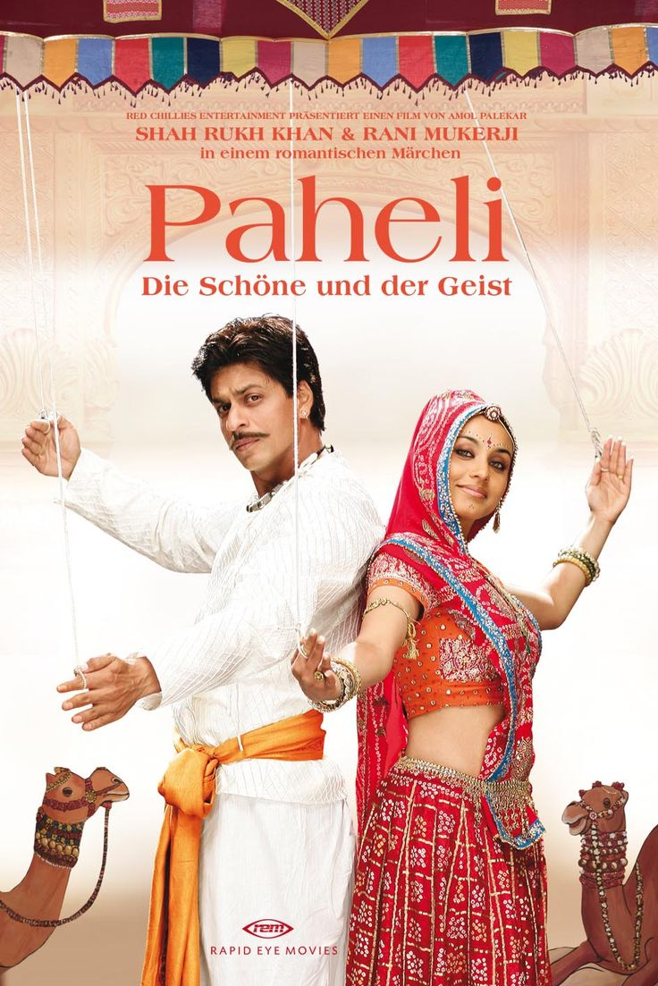 Shahrukh Khan and Rani Mukherji - Paheli (2005) This is my absolute favorite Bollywood film of all time!