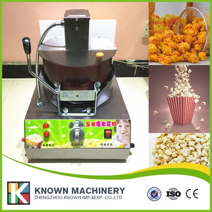 Single popcorn machine, gas stirring popcorn machine, commercial rice flower machine on hot sale #Affiliate