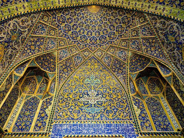 Isfahan, Iran.
