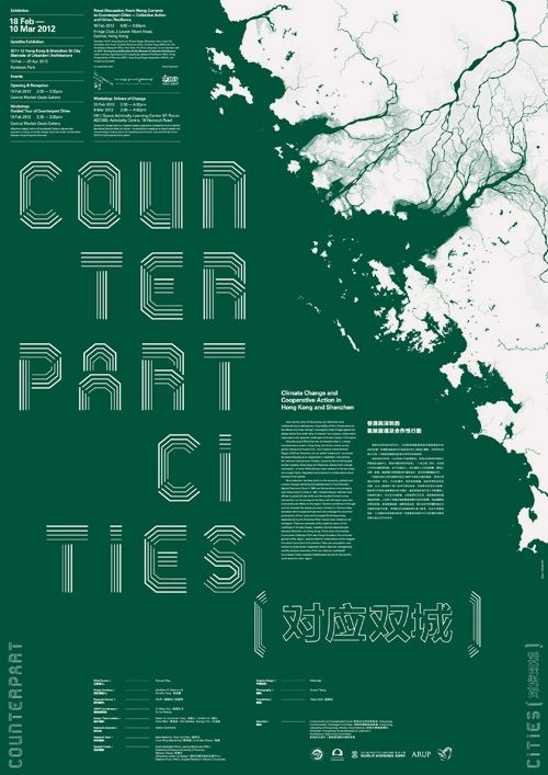 milkxhake. Counterpart Cities: Climate Change and Cooperative Action in Hong Kong and Shenzhen. Exhibition design, 2011-2012