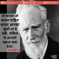 #quotes #amazing #inspiration #motivation #samacharnama