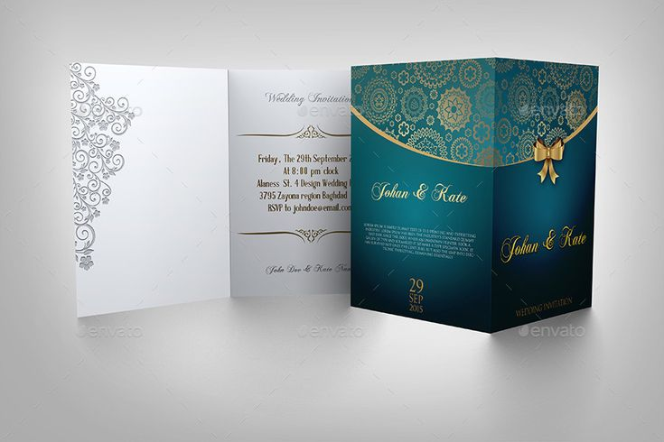 20+ Engagement Invitation Template Word, InDesign and PSD Format