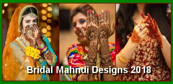 Excellent Latest Bridal Mahndi Designs 2018