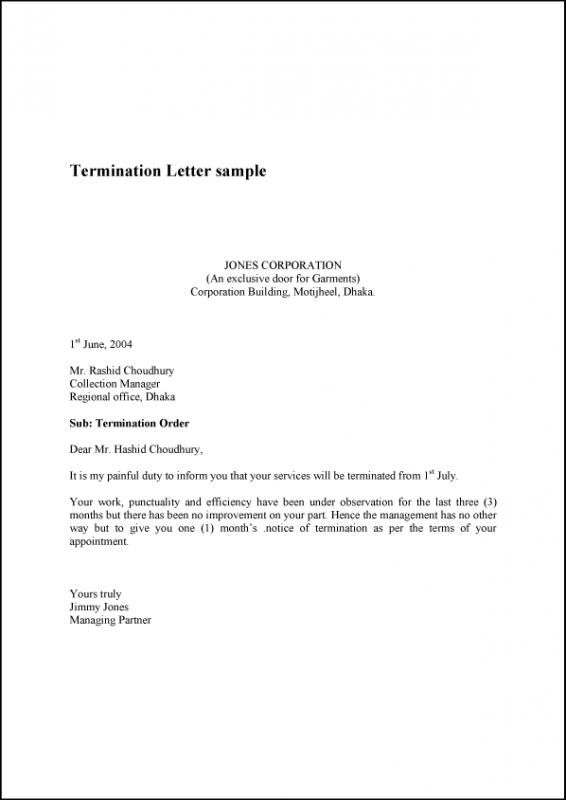 Termination Letter Sample  template
