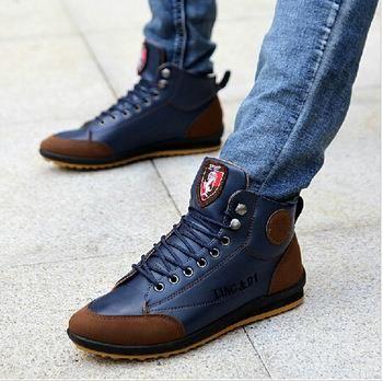 Кожаные кроссовки на зиму