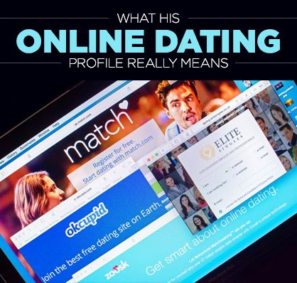 When to get rid of online dating profile