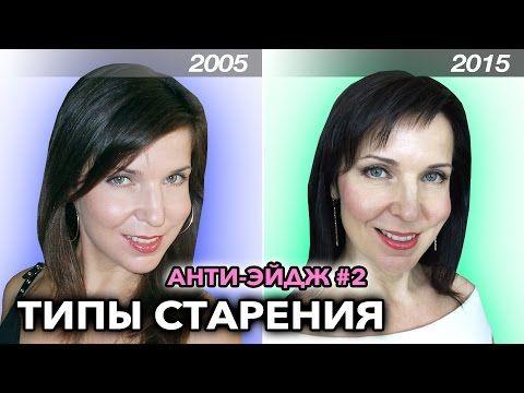 ЭНЗИМНЫЙ ПИЛИНГ в домашних условиях - глубокое очищение кожи лица - YouTube