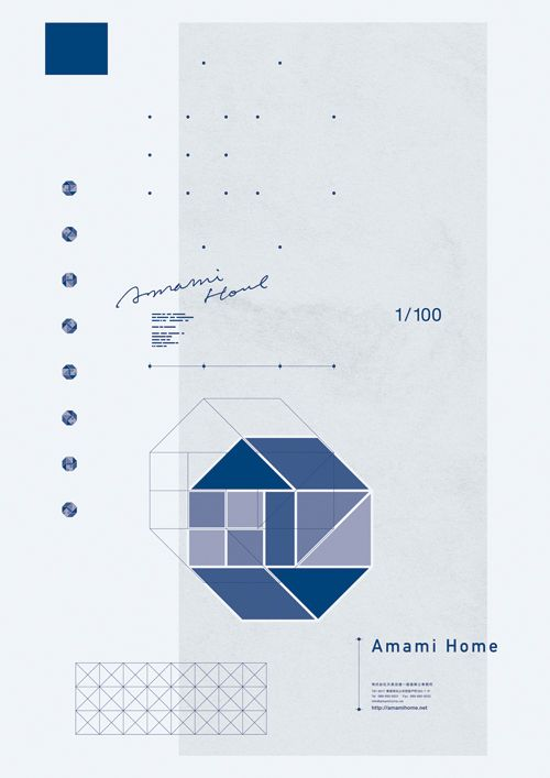 AH_POSTER[B1][C][B]_OL