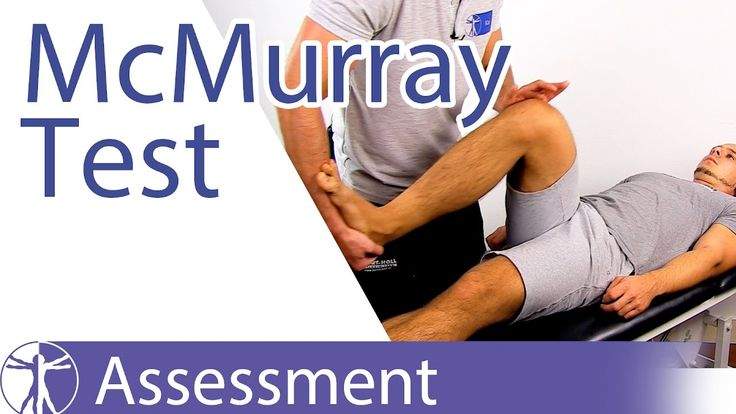 McMurray Test⎟Meniscus Damage - YouTube