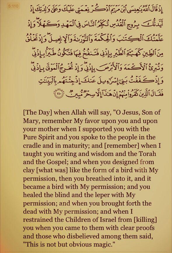 Citaten Quran Gratis : Meer dan profeet mohammed citaten op pinterest