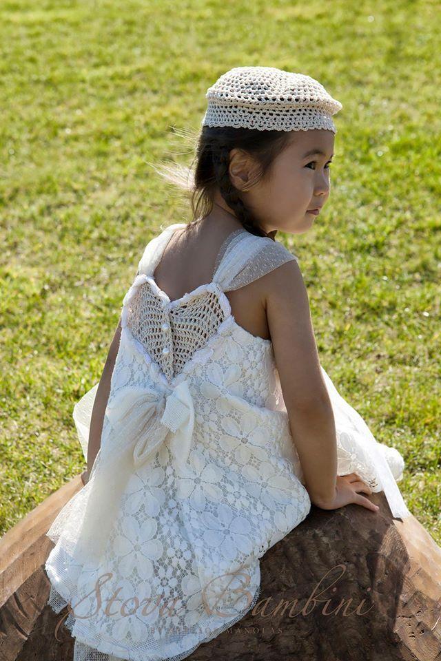 Βαπτιστικό Φόρεμα Stova Bambini Emerald (G9.15)